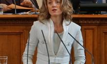 Депутати искат лимит на медицинските бележки за училище
