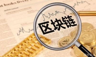 Хайнан представи мерки за развитие на блокчейн индустрията