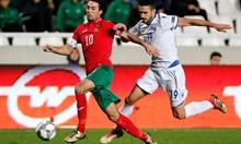България изпусна Кипър, жива е надеждата за първото място в групата