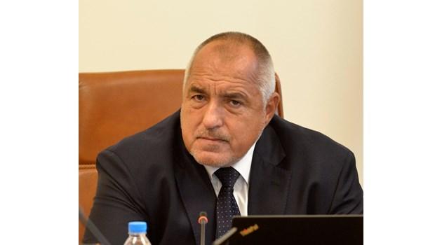 """Борисов забрани на ГЕРБ да се бият с протестиращите. """"Боец"""" блокират резиденцията в """"Бояна"""""""