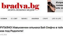 Дано руснаците си дават сметка кой им пуска опорните статии