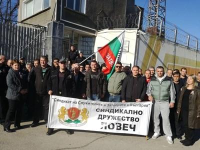 Достойно заплащане и по-добри условия на труд поискаха, около 100 служители на затвора в Ловеч, които излязоха на протест пред главния вход. Снимка Авторката