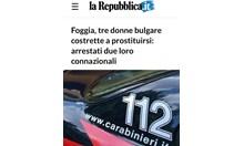Арестуваха двама българи в Пулия, карали свои съгражданки да проституират