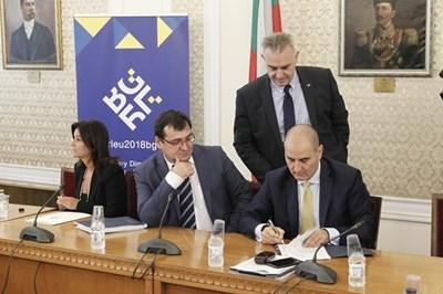 Законопроектът бе представен днес пред журналисти в парламента. Снимка ГЕРБ