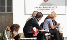 Правят офталмолог национален консултант, докато го разследват от ГДБОП