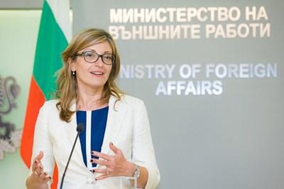 Захариева участва в среща на Международния алианс за Холокоста