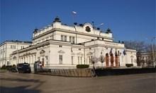 Президентското вето мина в парламента