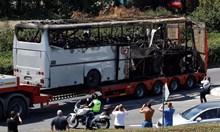 200 млн. лв. искат от България пострадали от атентата в Сарафово