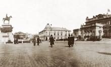 Преди 114 години: 35 000 000 златни лева външен заем за жълтите павета и смайваща София