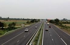 Информация за състоянието на републиканските пътища към 17:30 ч.