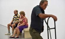 Сензационно: Хапче срещу остаряване