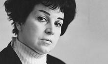Рядка болест погуби красивата поетеса Людмила Исаева