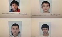 Заловиха четирима мъже, издирвани за обири на бензиностанции