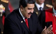 Мадуро: Парламентът е незаконен и безполезен