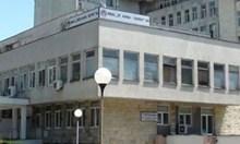 Тежък рак накарал Милен Балканов да наръга майка си в София