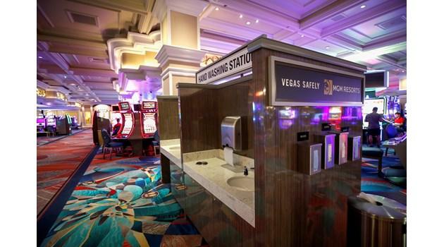 Лас Вегас отвори врати