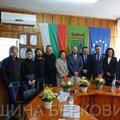 Община Берковица пусна снимка на лауреатите.