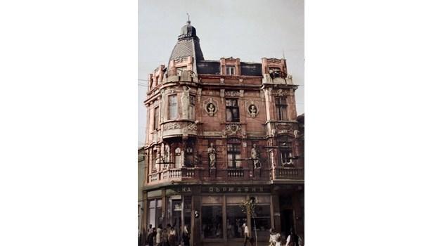 """Аптека """"Марица"""" - разрушена с динамит, защото не се вписвала сред блоковете на социалистическия стил"""
