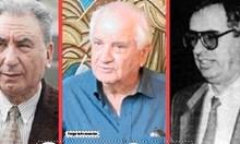 Само трима са живи от Политбюро на ЦК на БКП