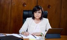 """Арестите на хора от """"Русофили"""" са провокация, за да се прикрият скандали на правителството"""