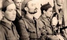 Как 350 партизани разгромиха 20 болни и невъоръжени германци при Жабокрек