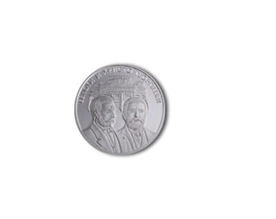 96bb7998414 БНБ пусна възпоменателна монета