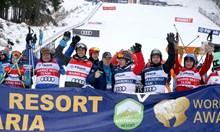 Ски сезонът в Банско бе открит официално (Снимки)