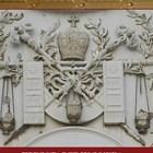 Пловдив чества 150-та годишнина на Българската екзархия