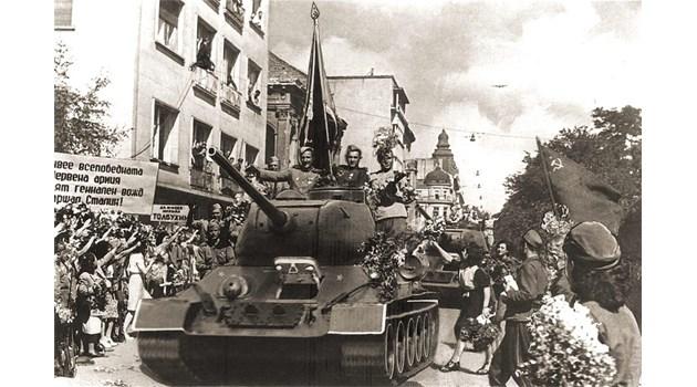 133 млрд. лв. е струвала съветската окупация на България
