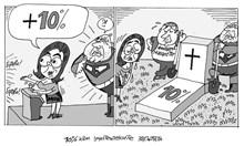 За учителските заплати