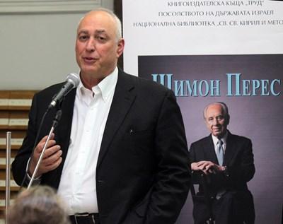 Хеми Перес - синът на покойния президент на Израел Шимон Перес. СНИМКА: Румяна Тонева