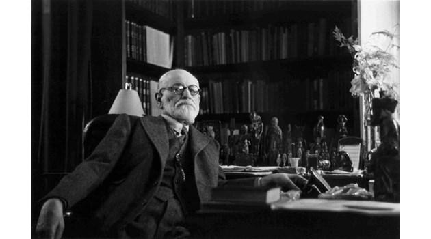 Сексуалната жажда на Фройд