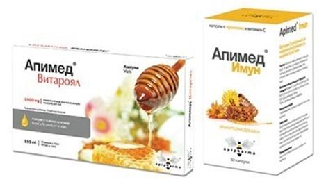 Здраве и имунитет с продуктите Апимед