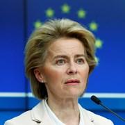 ЕК: Да се задейства Общата предпазна клауза на Пакта за стабилност и растеж