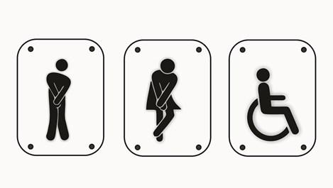 Не слагайте хартия върху седалките в обществените тоалетни