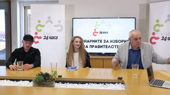 От ляво на дясно - доц. Стойчо Стойчев, Лидия Даскалова и Андрей Райчев