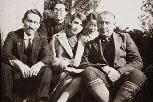 С комунисти в Япония