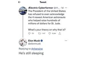 Туитът на Мъск