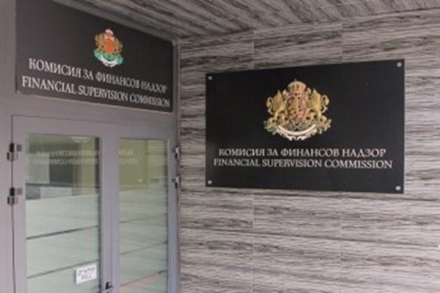 Комисията за финансов надзор предупреждава за опасен сайт