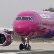 Wizz Air намалява полетите си до Италия с 60% до 2 април