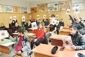 С учениците от ПГСС гр. Нова Загора