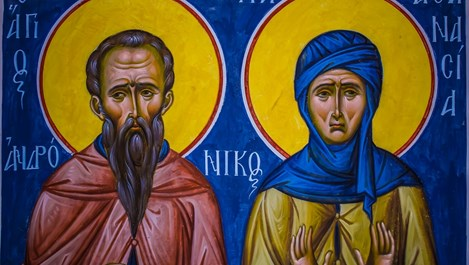 Българинът най-силно почита чудотворците