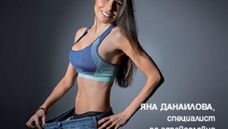 Твоята супер промяна започва с PGX® - продуктът, с който ще отслабнеш бързо и здравословно!