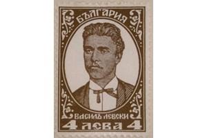 Първата марка с образа на Левски, валидирана в България през 1929 г.
