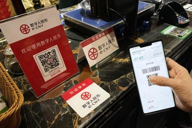 Китайската народна банка подкрепи проекта за азиатска дигитална валута