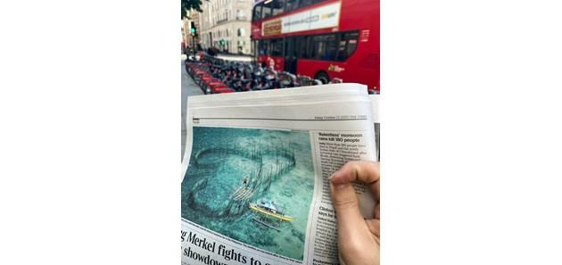 Карамазов печата снимка зад океана без връзки