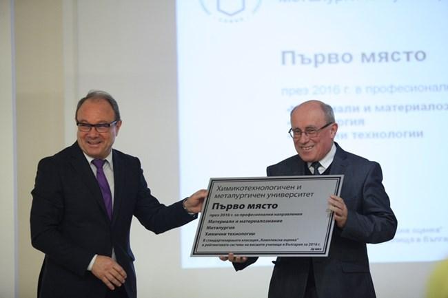 Председателят на БАН акад. Юлиан Ревалски връчи наградата на ректора на химическия университет проф. Митко Георгиев.