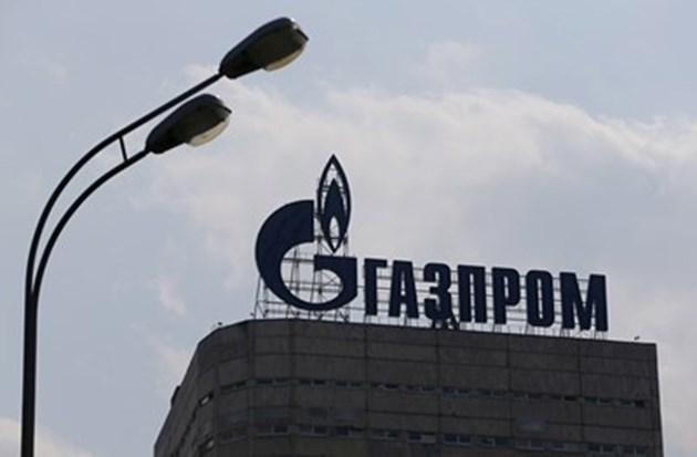 """""""Газпром"""" започва експлоатацията на големия газопровод """"Силата на Сибир"""""""