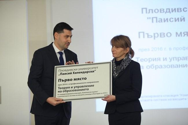 Зам.-ректорката на Пловдивския университет доц. Мария Стоянова получи наградата си от кмета на Пловдив Иван Тотев.