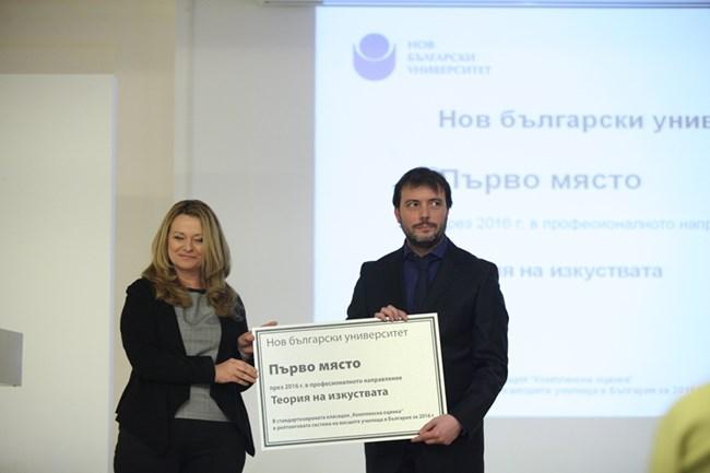 Шефката на БНТ Вяра Анкова даде наградата на декана от НБУ д-р Владимир Димитров.
